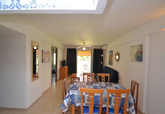 Apartamento en Salou - DOMUS SALOU 2